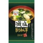 味噌汁庵 ほうれん草 減塩 ( 7g )/ 味噌汁庵