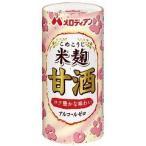 メロディアン 米麹甘酒 ( 195g )