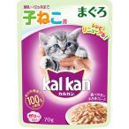 カルカン パウチ 12ヶ月までの子猫用 まぐろ ( 70g )/ カルカン(kal kan) ( カルカン パウチ 子猫 キャットフード ウェット )