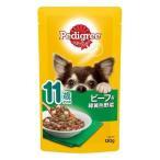 ペディグリー 11歳から用 ビーフ&緑黄色野菜 ( 130g )/ ペディグリー(Pedigree)