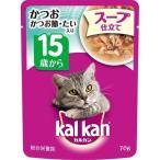 カルカンパウチ極みだしスープ仕立て 15歳から かつお節入りかつおとたい ( 70g )/ カルカン(kal kan) ( キャットフード ウェット )