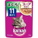 カルカン パウチ スープ仕立て 11歳から まぐろ ( 70g )/ カルカン(kal kan) ( キャットフード ウェット )
