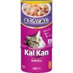 カルカン ハンディ缶 1歳から まぐろとあじ ( 160g*3缶 )/ カルカン(kal kan) ( 無着色 )