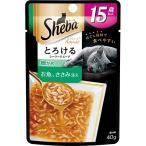 シーバ アミューズ 15歳以上 とろけるシーフードスープ 細かめ お魚、ささみ添え ( 40g )/ シーバ(Sheba)