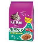 ★税抜2500円以上で送料無料★カルカン(kal kan)