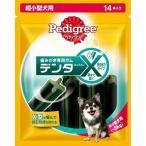 ペディグリー デンタエックス 超小型犬用 レギュラー ( 14本入 )/ ペディグリー(Pedigree)
