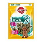 ペディグリー デンタエックス 超小型小型犬用 カットタイプ レギュラー ( 80g )/ ペディグリー(Pedigree)