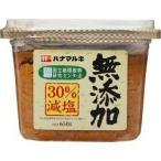 ハナマルキ かるしお 無添加減塩みそ ( 650g )/ ハナマルキ