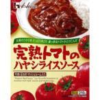 完熟トマトのハヤシライスソース ( 210g ) ( レトルト食品 )