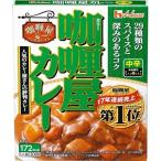 カリー屋カレー 中辛 ( 200g )/ カリー屋シリーズ ( レトルト食品 )