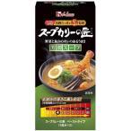スープカリーの匠 ペーストタイプ 芳潤スープ 89g