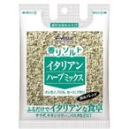 香りソルト イタリアンハーブミックス 袋入り ( 37g )/ 香りソルト