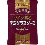 ハウス食品 洋食倶楽部ワイン香るデミグラスソース 業務用 ( 1kg )/ ハウス