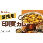 ハウス食品 印度カレー 業務用 ( 1kg )/ 印度カレー