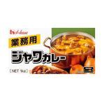 ハウス食品 ジャワカレー 業務用 ( 1kg )/ ジャワカレー