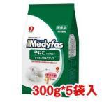 メディファス 離乳〜1歳まで子ねこ用 チキン味 ( 300g*5袋入 )/ メディファス ( キャットフード ドライ 下部尿路 国産 )