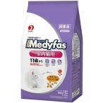 メディファス インドアキャット 11歳から 老齢猫用 チキン&フィッシュ味 ( 280g*5袋入 )/ メディファス ( キャットフード ドライ 下部尿路 国産 )