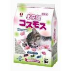 猫砂 お花畑 コスモス ( 15L )/ お花畑 ( ねこ砂 ネコ砂 紙 )