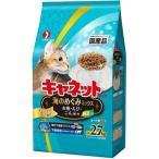 キャネットチップ 海のめぐみミックス ( 2.7kg )/ キャネット ( キャットフード ドライ 国産 )