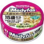 メディファス ウェット 15歳から 老齢猫用 かつおと若鶏ささみ ( 70g )/ メディファス ( キャットフード ウェット下部尿路 国産 )