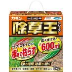 カダン 除草王 オールキラー 粒剤 ( 3kg )/ カダン