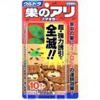 ウルトラ巣のアリフマキラー ( 10コ入 ) ( 虫よけ 虫除け  殺虫剤 )