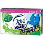 クルマ用置き型ファブリーズ フレッシュハーブの香り つけかえ用 ( 130g )/ ファブリーズ(febreze) ( 芳香剤 消臭 置き型 車用 )