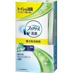 トイレの置き型ファブリーズ あふれるフレッシュグリーンの香り ( 130g )/ ファブリーズ(febreze) ( 芳香剤 消臭 置き型 トイレ )