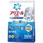 アリエール サイエンスプラス 洗たく槽クリーナー ( 250g )/ アリエール ( 【201309pg_so】 )