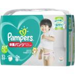 パンパース おむつ 卒業パンツ ビッグ ( 32枚入 )/ パンパース