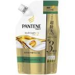 パンテーン エクストラボリューム コンディショナー 詰替え 超特大 ( 880g )/ PANTENE(パンテーン)