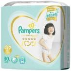 パンパース おむつ はじめての肌へのいちばん パンツ  スーパージャンボ ビッグ ( 30枚入 )/ パンパース