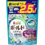 ボールド 洗濯洗剤 ジェルボール3D 爽やかプレミアムクリーンの香り 詰替超ジャンボ 44コ入