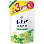 【在庫限り】レノア 本格消臭 フレッシュグリーン つめかえ用 超特大増量 ( 1.54L )/ レノア 本格消臭
