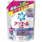 (数量限定)アリエール イオンパワージェル サイエンスプラス ウィルス除去 つめかえ超特大サイズ ( 1.27kg )/ アリエール