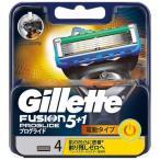 ジレット プログライドパワー 替刃4B ( 4コ入 )/ ジレット