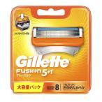 ジレット フュージョン5+1 替刃8B ( 8コ入 )/ ジレット