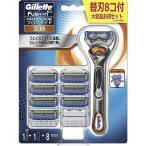【在庫限り】ジレット フュージョン プログライド パワー7Bホルダー付 替刃8個付 ( 1セット )/ ジレット