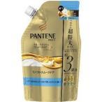 パンテーン モイストスムースケア トリートメントコンディショナー 詰替 超特大サイズ ( 730g )/ PANTENE(パンテーン)