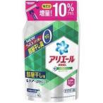 アリエール 洗濯洗剤 リビングドライ イオンパワージェル つめかえ 増量品 ( 850g )/ アリエール
