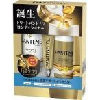 【在庫限り】パンテーン モイストスムースケア ポンプ3ステップ 冬限定 ( 1セット )/ PANTENE(パンテーン)