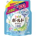 ボールド 洗濯洗剤 液体 フレッシュピュアクリーンの香り 詰め替え 超特大 増量 1360g