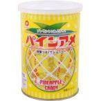 パイン パインアメ 保存缶 ( 90g ) ( 非常食 防災グッズ )