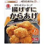 揚げずにからあげ 鶏肉調味料 ( 3袋入 )