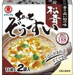 ちょっとぞうすい 松茸 ( 2袋入 )/ ヒガシマル醤油 ちょっとシリーズ