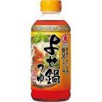 ヒガシマル よせ鍋つゆ ( 400mL ) ( ヒガシマル 寄せ鍋 調味料 つゆ スープ )