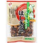 ミツヤ 有機そら豆使用 はじき豆 ( 110g )