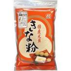 国産大豆きな粉 ( 120g )