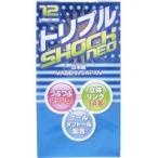 トリプルショックネオ2000 ( 12コ入 ) ( コンドーム 避妊具 condom )