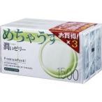 コンドーム/めちゃうす 1500 + ザ・ベストローション(1コ入) ( 12コ入*3パック )/ めちゃうす ( コンドーム 避妊具 condom )